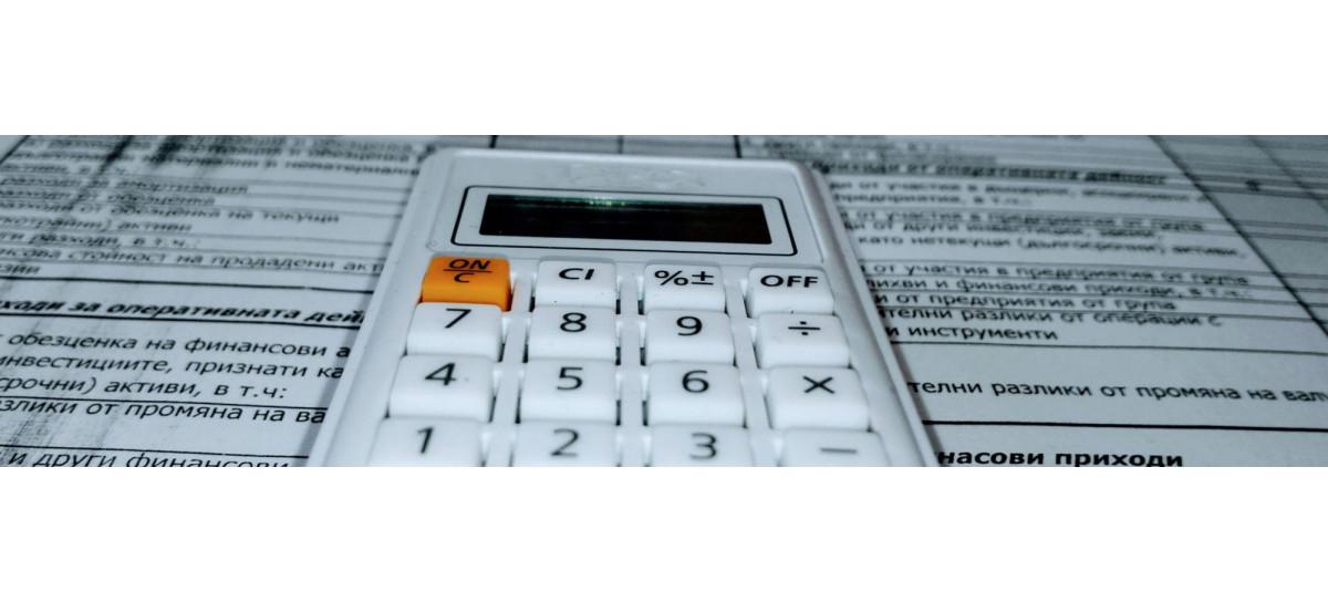 бухгалтерский учет вручную